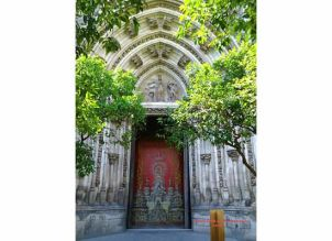Door at Seville Cathedral